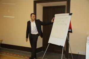 To Be Leader Workshop Dic 2013